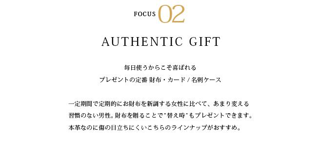 毎日使うからこそ喜ばれるプレゼントの定番 財布・カード/名刺ケース
