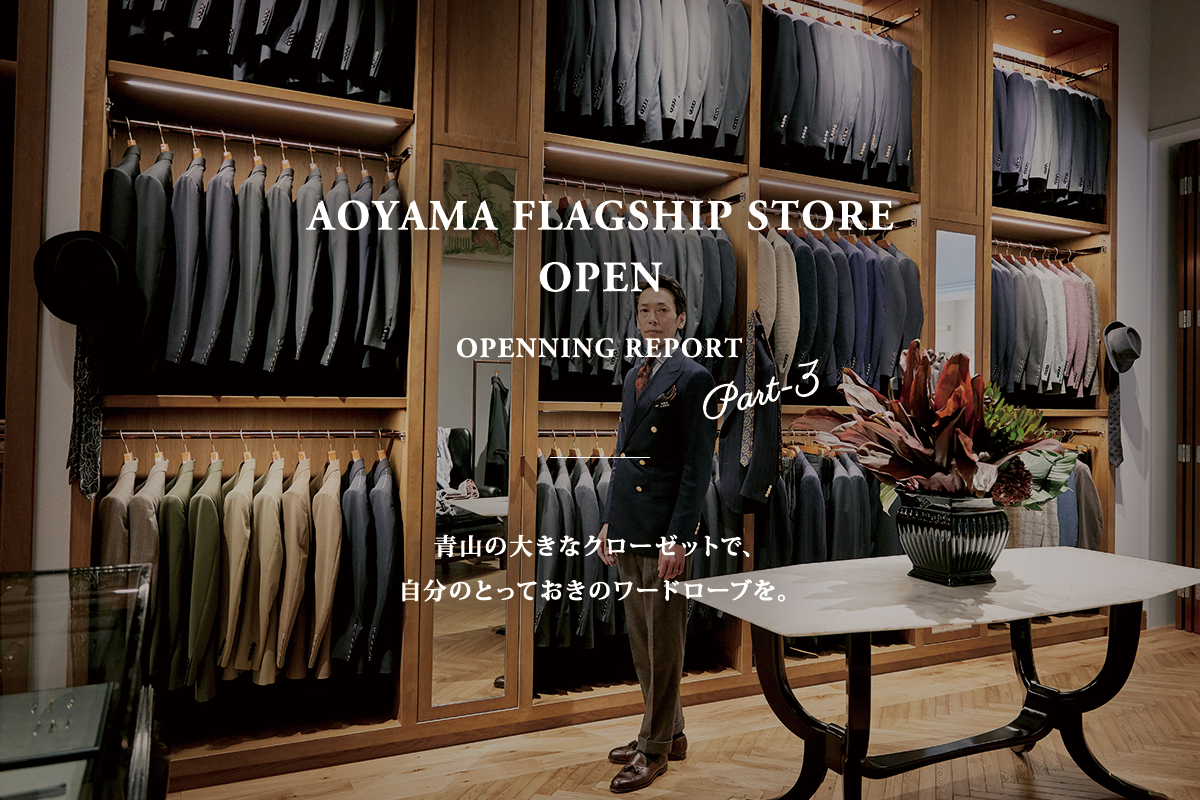 【AOYAMA FLAGSHIP STORE OPEN PART-3】STORE MANAGER RECOMMENDED