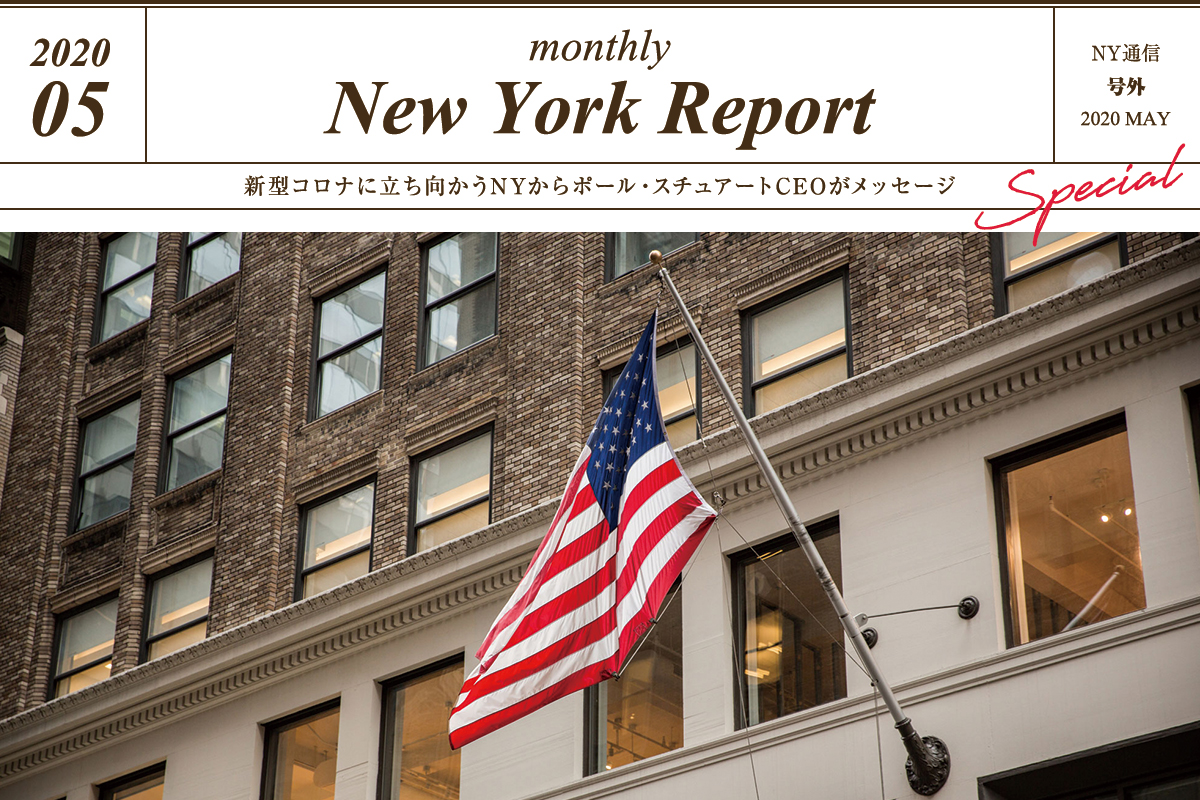 Monthly New York Report 2020 5(MAY) SPECIAL